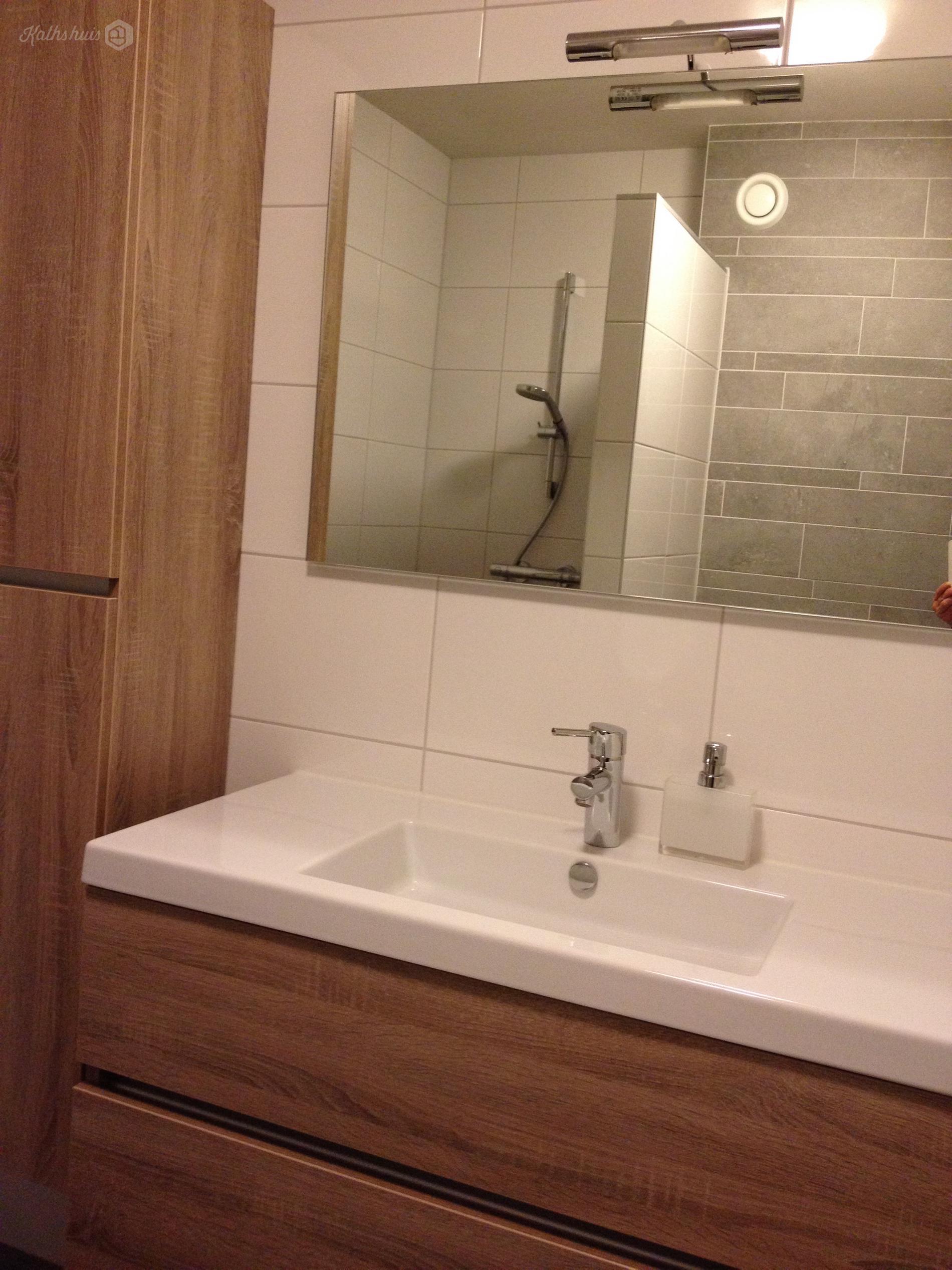 Kathshuis ontwerp kleine badkamer van - Hoe amenager een kleine badkamer ...